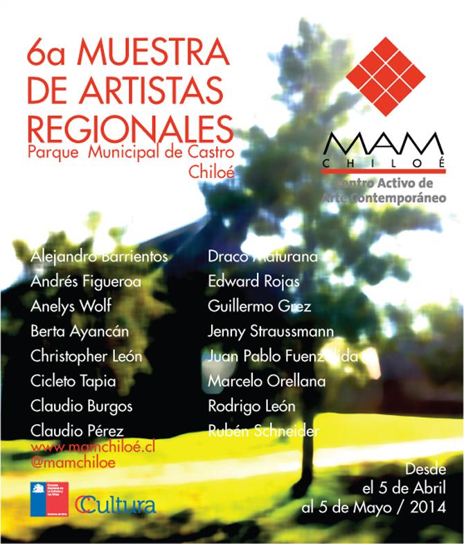 2014.04 ♦ 6ta Muestra de Artistas Regionales