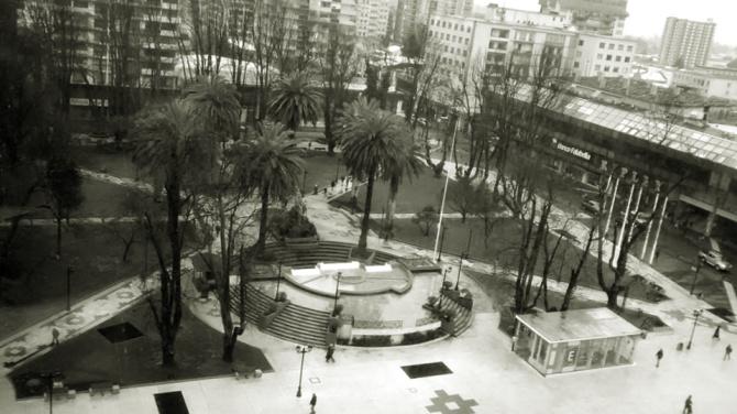 Galería Municipal Plaza de Armas Teuco